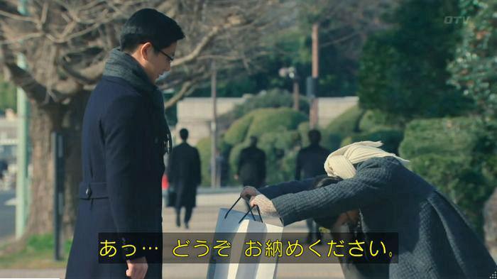 海月姫7話のキャプ211