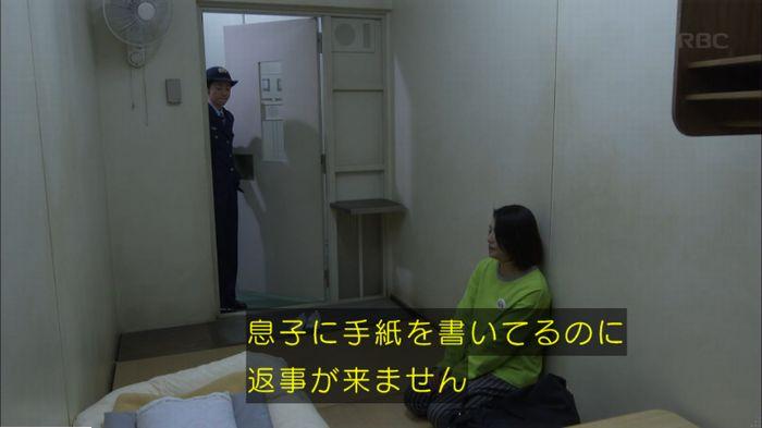 監獄のお姫さま 2話のキャプ426