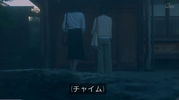 家政夫のミタゾノ4話のキャプ66