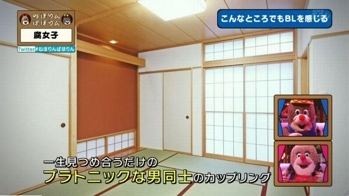 ねほりん腐女子回のキャプ239