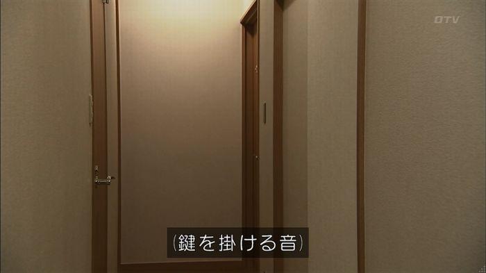 ウツボカズラの夢2話のキャプ247