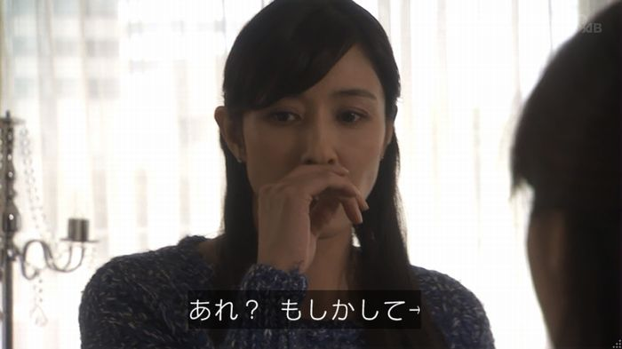 奪い愛 5話のキャプ392