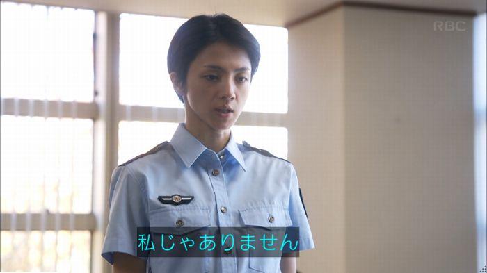 監獄のお姫さま 9話のキャプ85