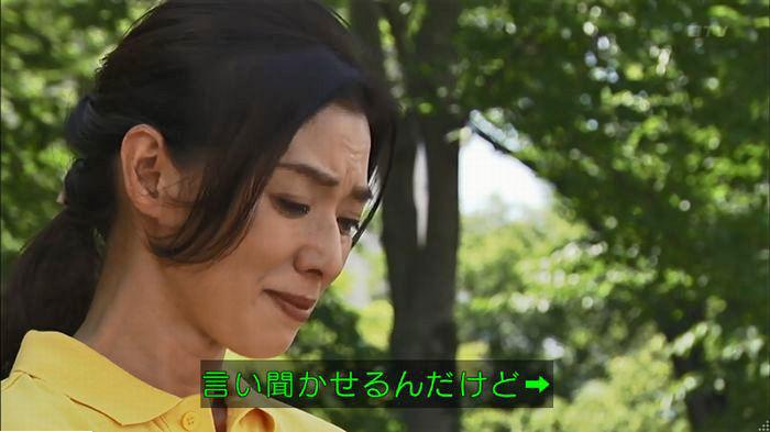ウツボカズラの夢6話のキャプ260