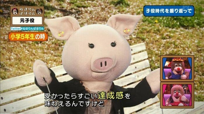 ねほりん元子役のキャプ459
