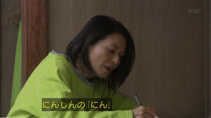監獄のお姫さま 4話のキャプ161