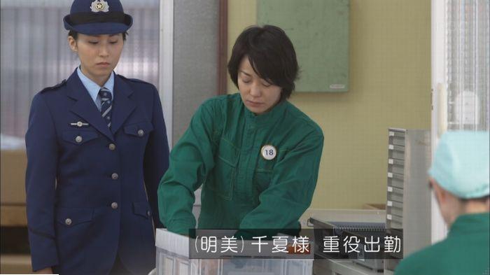 監獄のお姫さま 2話のキャプ232