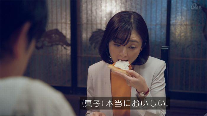 家政婦のミタゾノ 5話のキャプ329