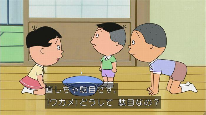 サザエさん堀川君のキャプ24