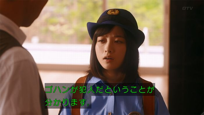 いきもの係 5話のキャプ565