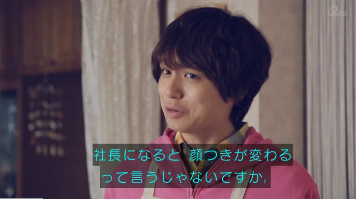 家政婦のミタゾノ 2話のキャプ482