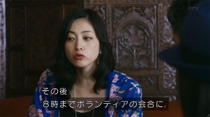 警視庁いきもの係 8話のキャプ467