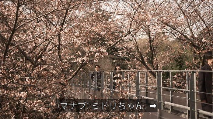 世にも奇妙な物語 夢男のキャプ148