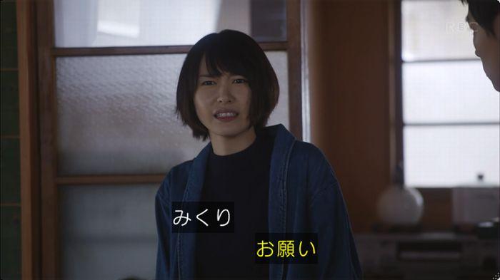 逃げ恥 8話のキャプ365