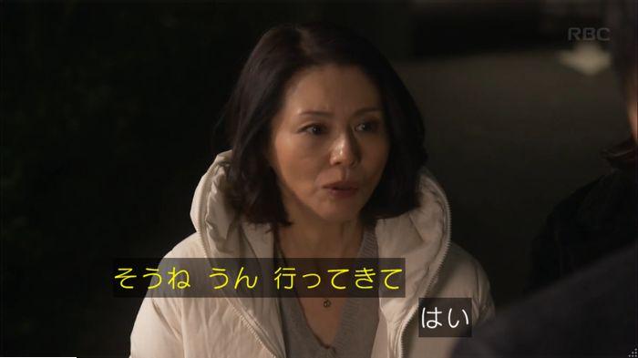 監獄のお姫さま 7話のキャプ705