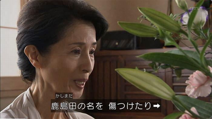 ウツボカズラの夢7話のキャプ9