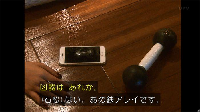 いきもの係 5話のキャプ92