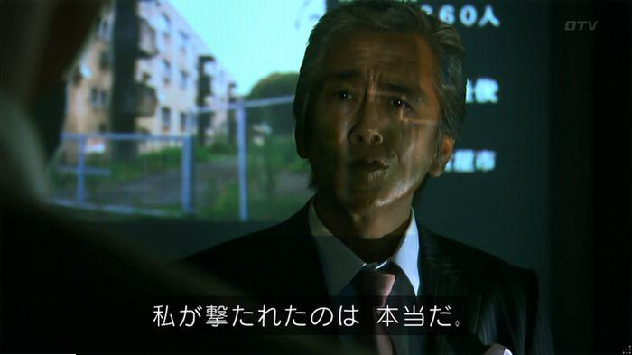 警視庁いきもの係 9話のキャプ811