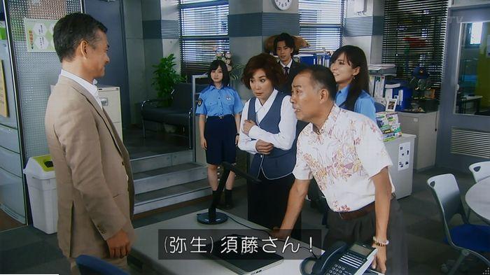 警視庁いきもの係 最終話のキャプ850