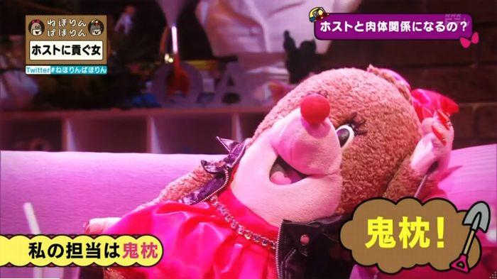 ねほりんぱほりんのキャプ232