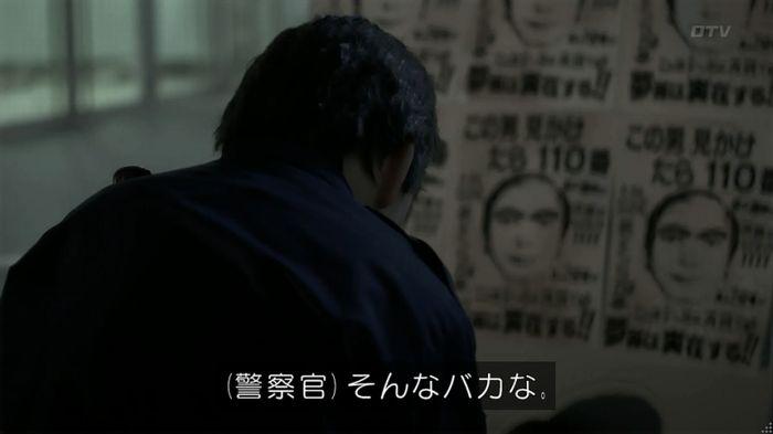 世にも奇妙な物語 夢男のキャプ364