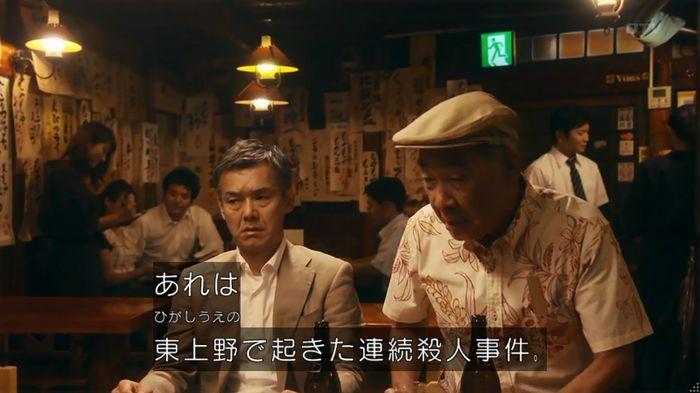 いきもの係 3話のキャプ348