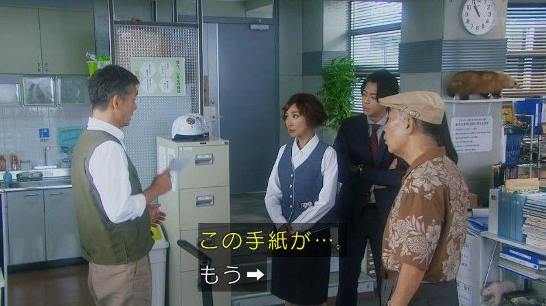 いきもの係 4話のキャプ831