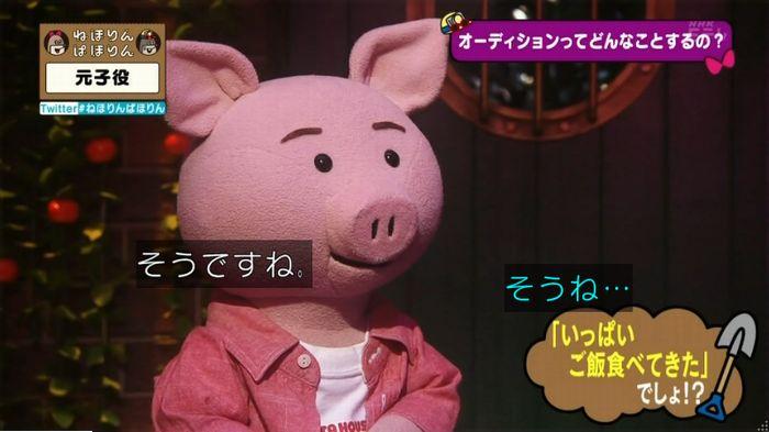 ねほりん元子役のキャプ69