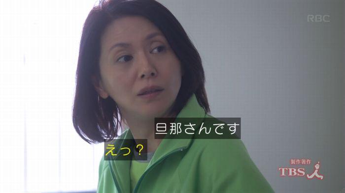 監獄のお姫さま 3話のキャプ734