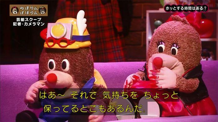 ねほりん 芸能スクープ回のキャプ438