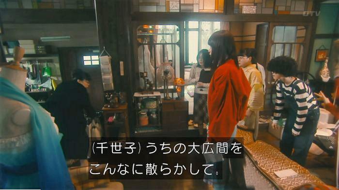海月姫7話のキャプ102