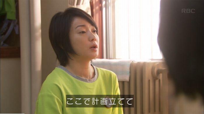 監獄のお姫さま 6話のキャプ614