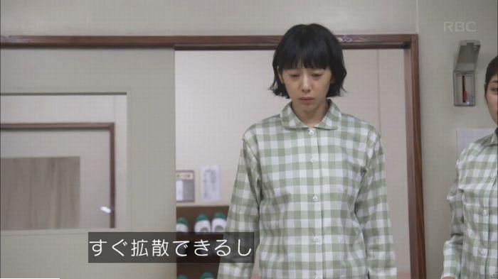 監獄のお姫さま 6話のキャプ155
