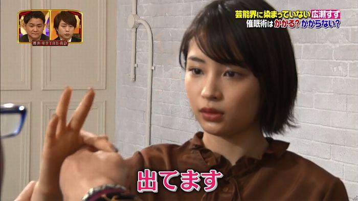 櫻井・有吉THE夜会のキャプ24