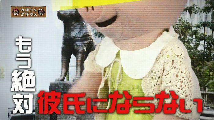 ねほりん ナンパ回のキャプ7
