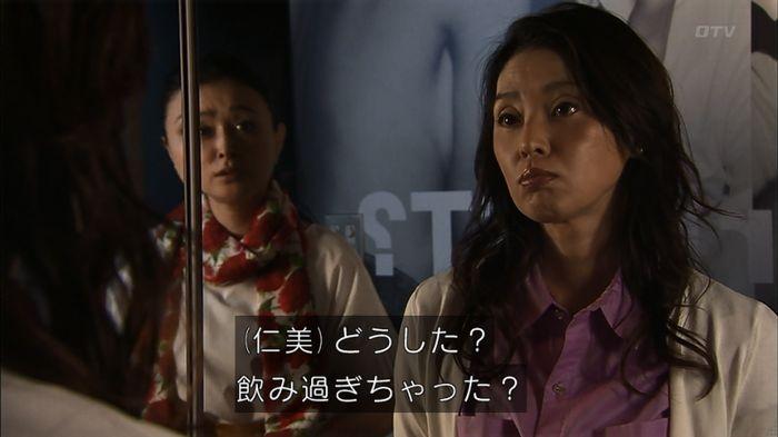 ウツボカズラの夢2話のキャプ362