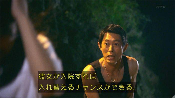 警視庁いきもの係 9話のキャプ413