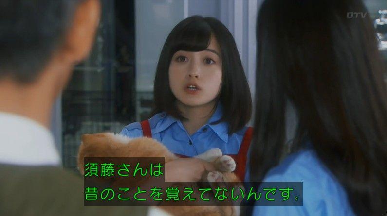 いきもの係 4話のキャプ863
