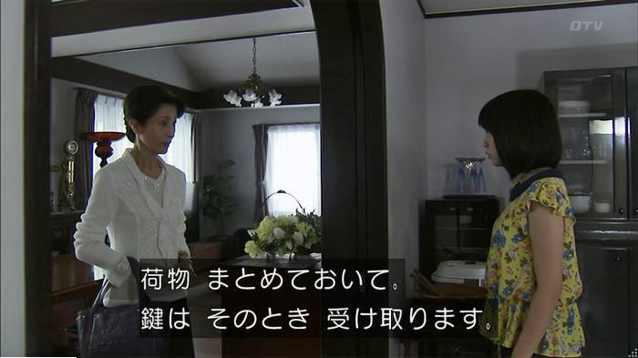 ウツボカズラの夢7話のキャプ366