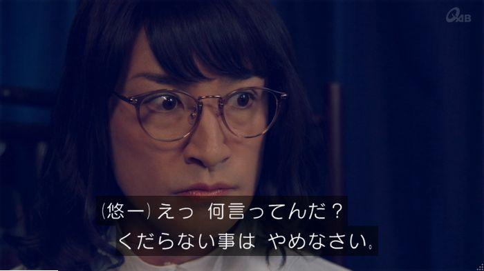 家政婦のミタゾノ 5話のキャプ304