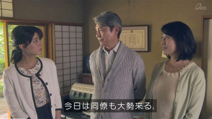 家政夫のミタゾノ3話のキャプ121