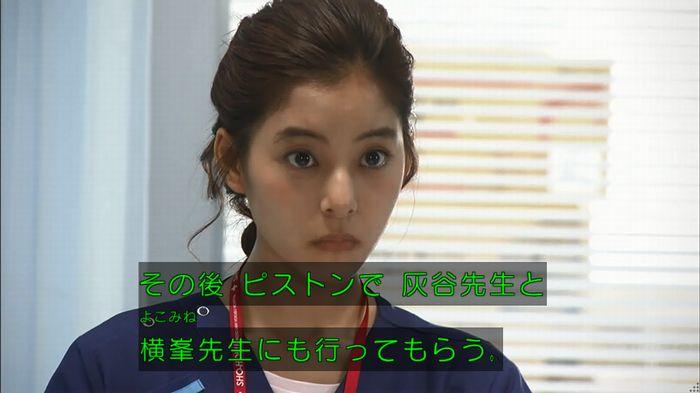 コード・ブルー6話のキャプ131