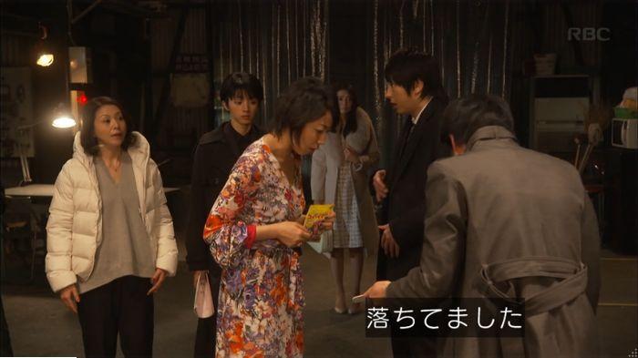 監獄のお姫さま 8話のキャプ463