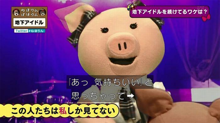 ねほりん 地下アイドル後編のキャプ446
