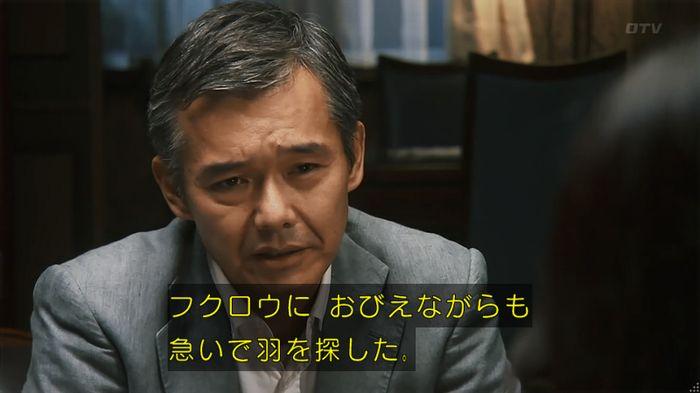 警視庁いきもの係 8話のキャプ723