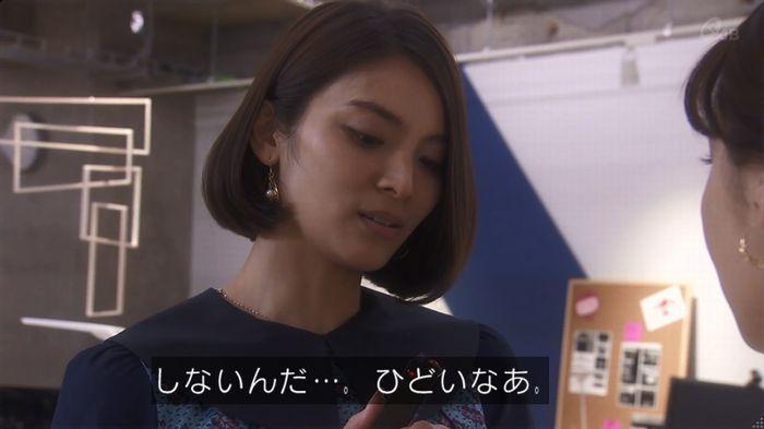 奪い愛 6話のキャプ320