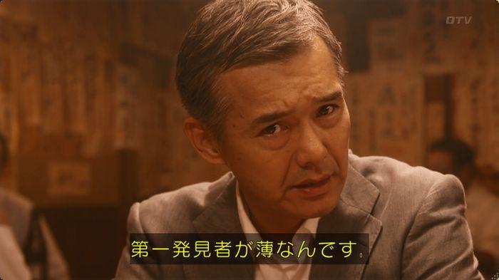 いきもの係 5話のキャプ57