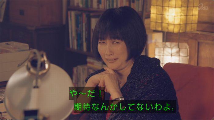 家政婦のミタゾノ 7話のキャプ72
