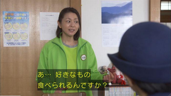 監獄のお姫さま 8話のキャプ643