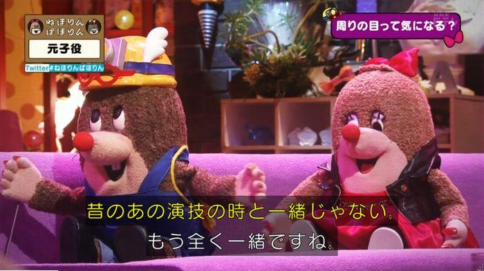 ねほりん元子役のキャプ417